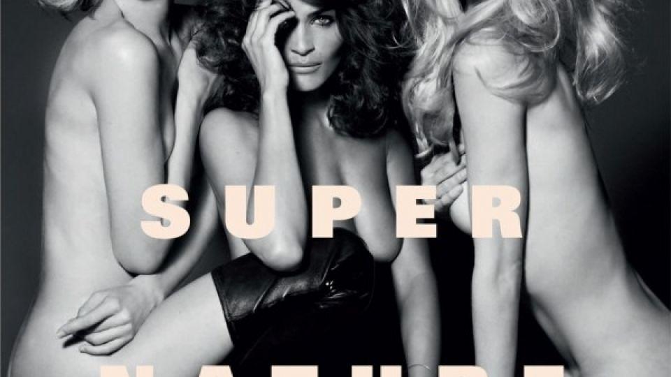 nøgne supermodeller